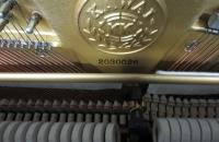 pianino-japońskie-Kawai-US-5X